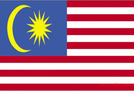 【电子】马来西亚签证15天-马来西亚旅游签证资料有哪些、马来西亚旅游签证多少钱、马来西亚旅游签证报价