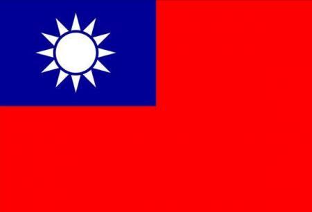 中国台湾商务签90天单次入台证
