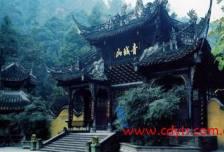 青城山风景区-成都青年旅行社