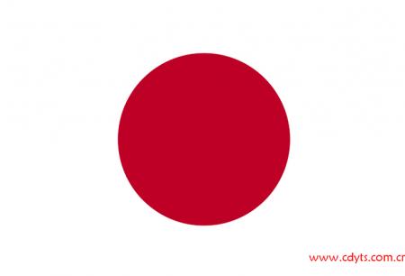 日本旅游三年多次往返签证(不限口岸)