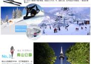 成都到韩国首尔(2.2.5假期)一地四晚六日游、韩国旅游多少钱、韩国旅游线路报价
