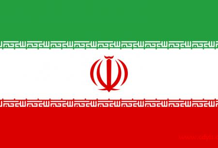 伊朗旅游签证