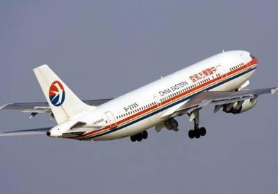 东方航空已经实现手机上网,有哪些细则