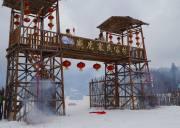 成都到哈尔滨、亚布力滑雪、中国雪乡、马拉爬犁威虎寨、土匪年夜饭、智取威虎山、漠河北极村双飞七日游