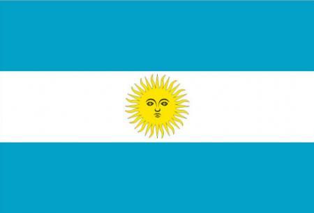 阿根廷电子签证