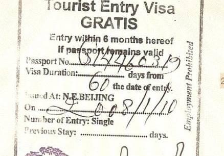 尼泊尔签证30天停留加急