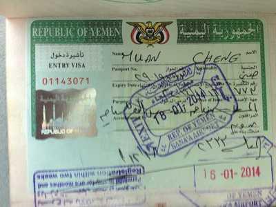 也门商务签证