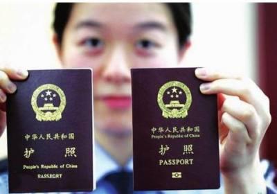 7月起护照降至120元 港澳通行证降至60元