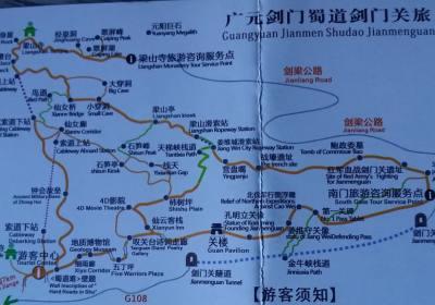 四川剑门关旅游景区导游图、景区游玩路线图