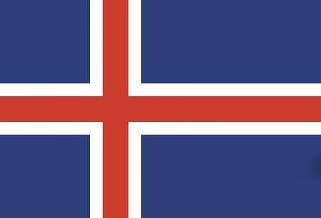 冰岛旅游签证【成都录指纹】