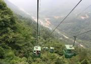 成都到九皇山+猿王洞温泉滑雪乐享纯玩二日游、九皇山旅游多少钱、九皇山旅游线路报价