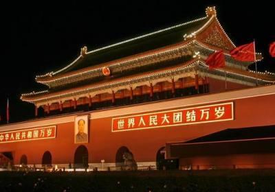 北京五日游要多少钱、北京旅游团报价、去北京旅游要多少钱