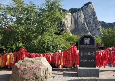陕西旅游要几天、陕西旅游要多少钱、西安旅行团大概多少钱