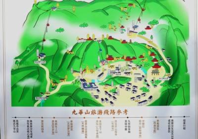 九华山旅游多少钱、九华山玩一趟要多少钱、九华山玩一圈要多少钱