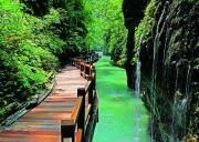 重庆旅游三天多少钱、重庆三日游大概需要多少钱、重庆跟团三日游价格