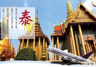 泰国旅游要多少钱、泰国游玩要多少费用、泰国报团旅游多少钱