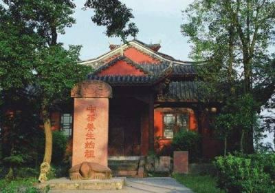 彭祖山在哪里、彭祖山在哪个省哪个市、彭祖山在什么地方