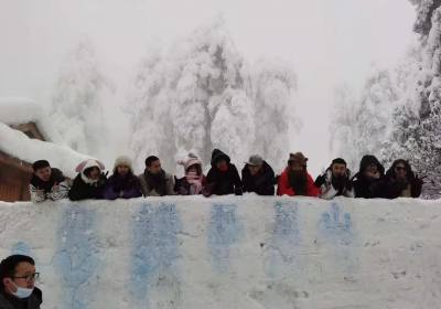 瓦屋山冬天有雪吗、瓦屋山旅游攻略、瓦屋山有什么好玩的